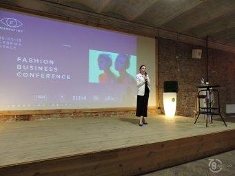 Конференция F-marketing