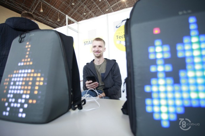 Interpipe TechFest в Днепре