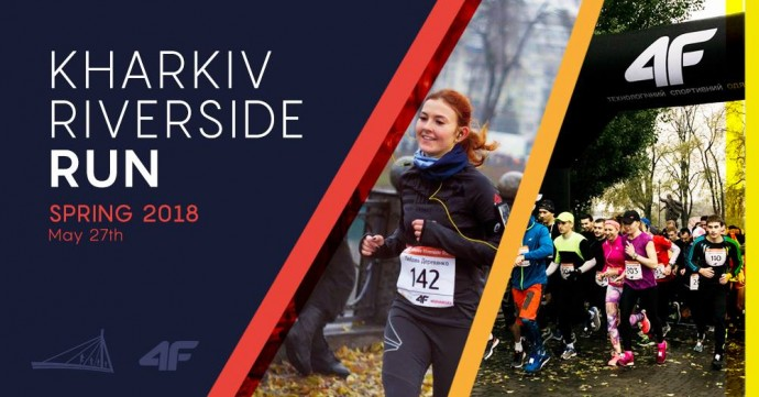 4F Kharkiv Riverside Run 2018 Spring