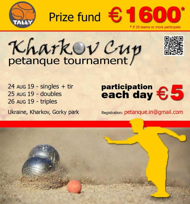 Petanque tournament Kharkov Cup 2019