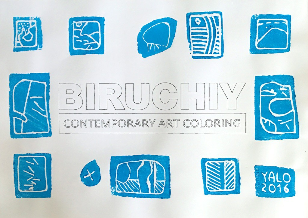 Спецпроект BIRUCHIY на Kyiv Art Fair 0