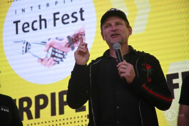 Interpipe TechFest в Днепре