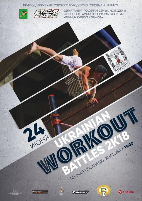 Ukrainian Workout Battles 2018