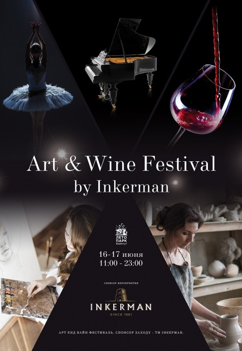 Art&Wine Festival by Inkerman