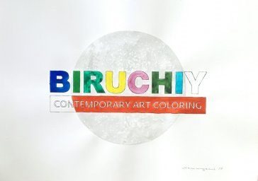 Спецпроект BIRUCHIY на Kyiv Art Fair