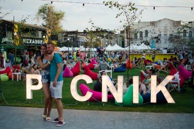«Городской Пикник: Фестиваль Еды»
