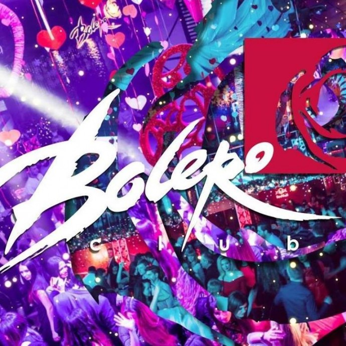 Bolero Night Club Kharkov