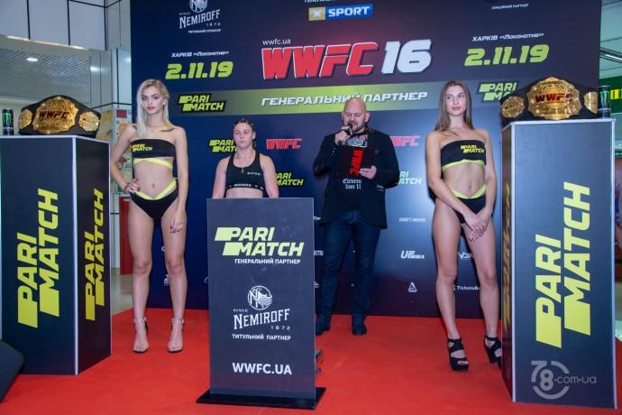 Официальная церемония взвешивания участников турнира WWFC 16