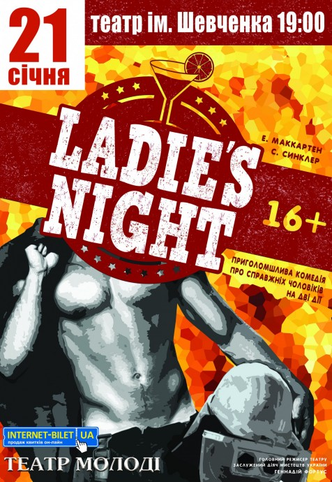 """Ladie's Night"""