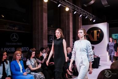 Kharkiv Fashion Business Days - Day 1