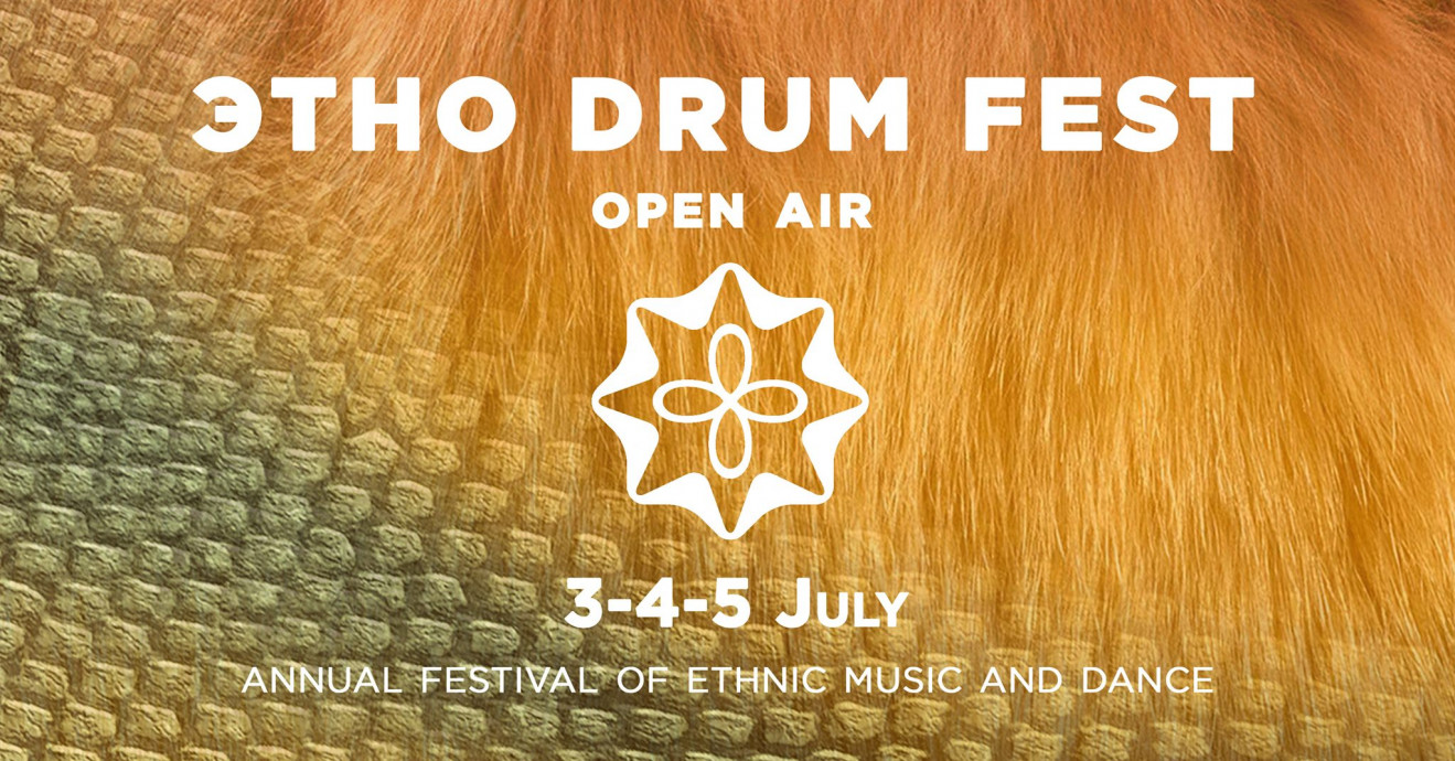 ЭТНО DRUM FEST 2020 open air