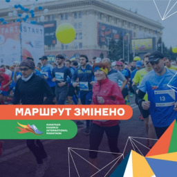 Avantazh Kharkiv International marathon: новый маршрут и важная информация