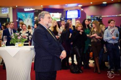 Открытие Фестиваля Бразильского кино