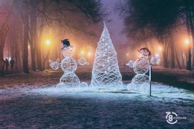 Парк Горького в Сочельник
