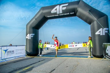 Kharkiv Airport Run 2018