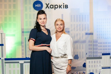 Презентація додатку «Мій Харків»
