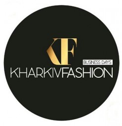 Kharkiv Fashion Business Days (полная программа)
