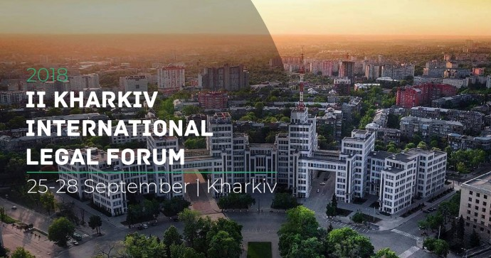 II Kharkiv International Legal Forum