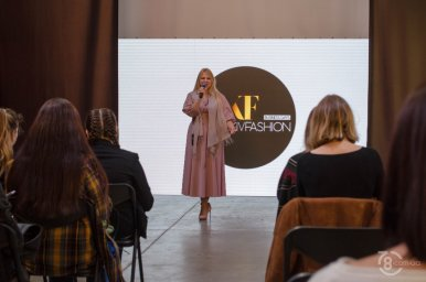 Kharkiv Fashion Business Days 2018