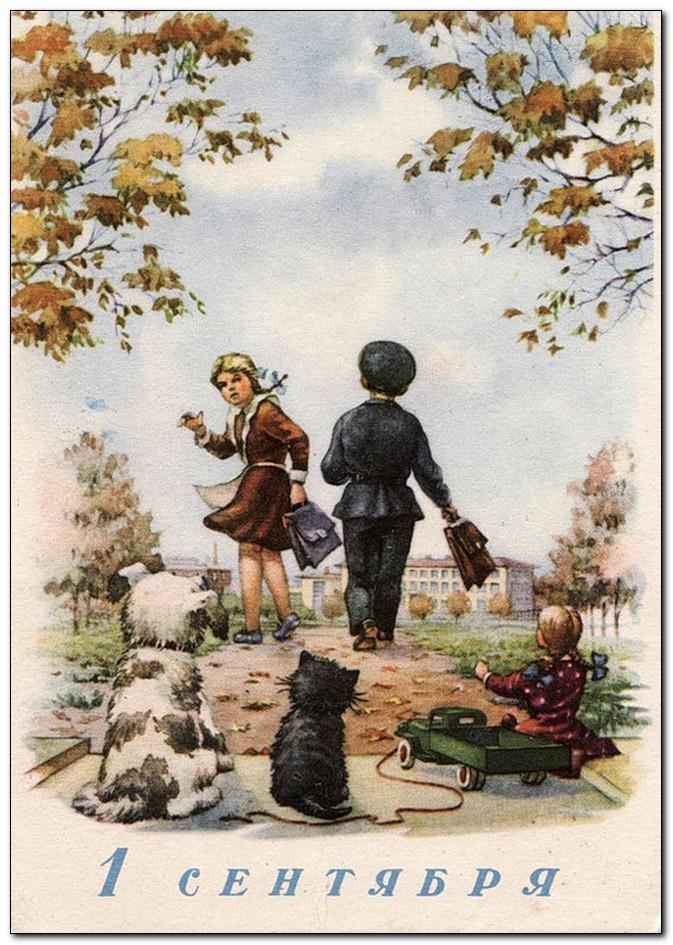 рисованные открытки ссср разная тематика