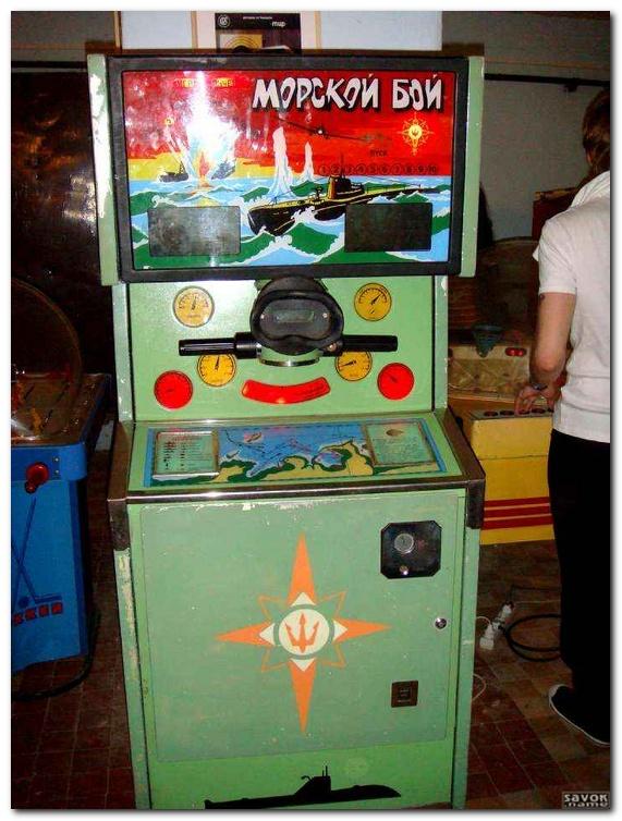 Игровые автоматы харьков 2012 вулкан best игровые автоматы