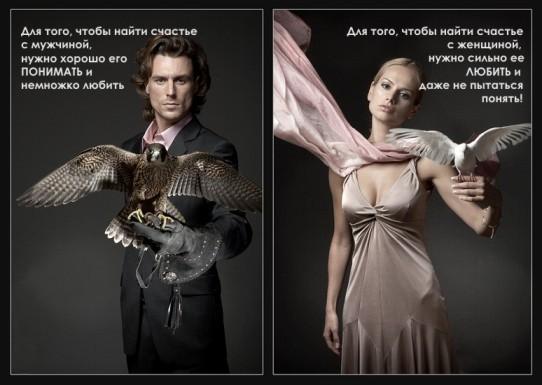 картинки для мужчин про любовь