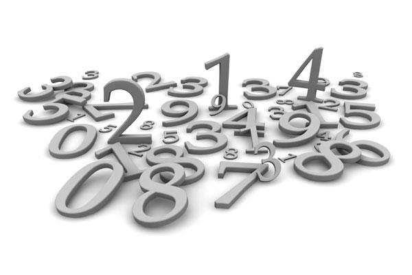 Какие тайны хранят цифры?