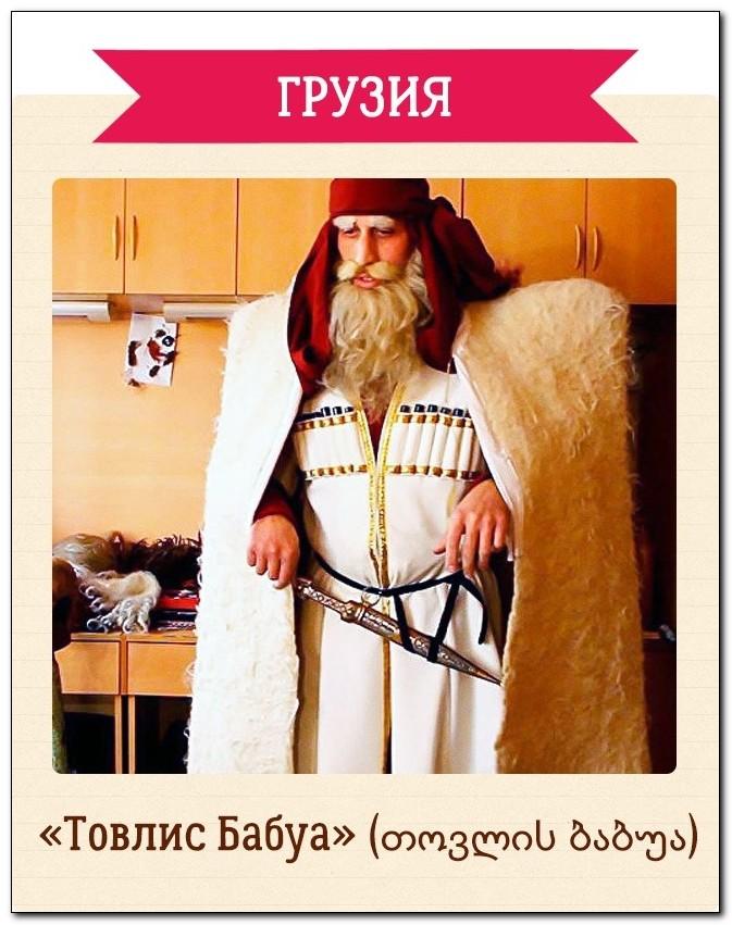 этой кавказский дед мороз фото расписание