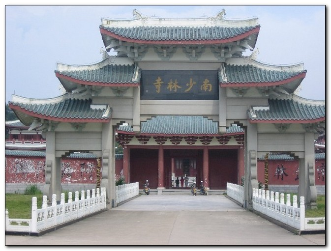 Шаолинь 嵩山少林寺 - удивительные факты