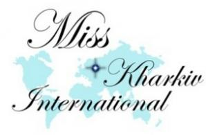 «Miss Kharkiv International» - 2016