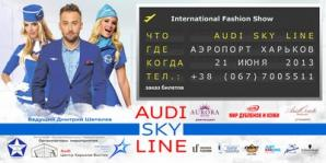 InternationalFashionShow AUDISKYLINE