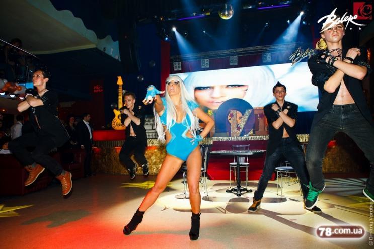 Леди Гага15.jpg