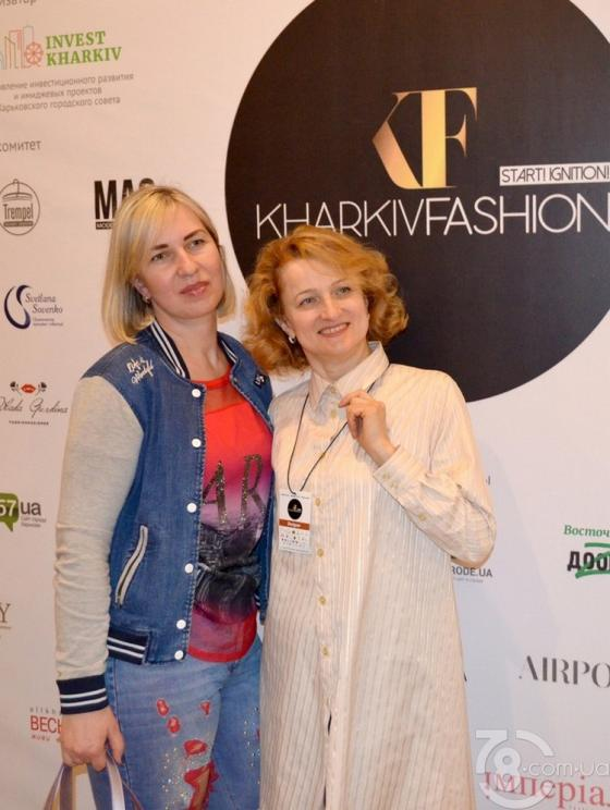 Fashion Kharkov. Day 2